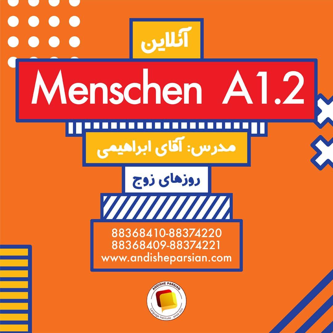شروع کلاس آموزش زبان آلمانی سطح A1.2 از ۲۸ تیر ۱۴۰۰