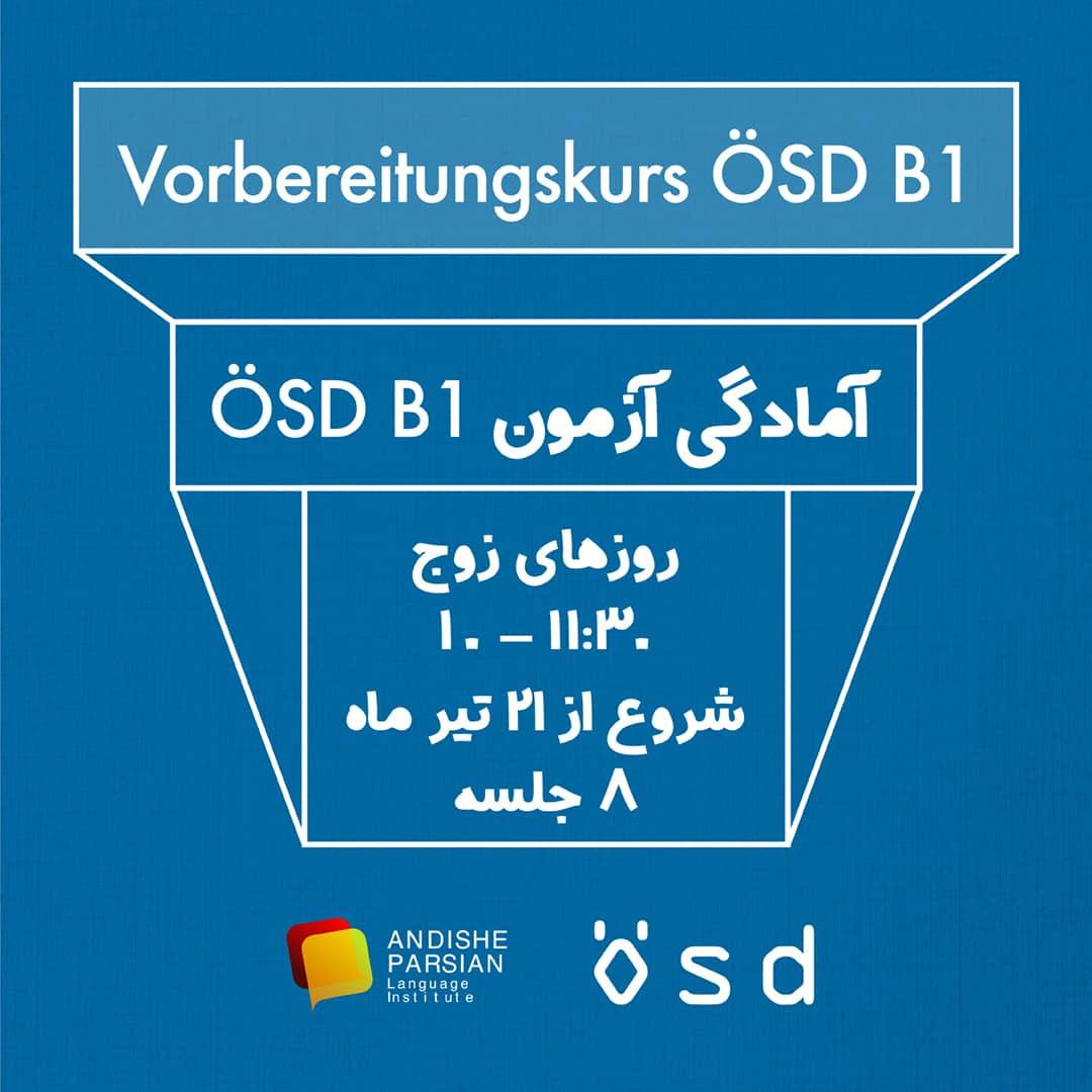 Vorbereitungskurs ÖSD B1 - آمادگی آزمون B1 ÖSD