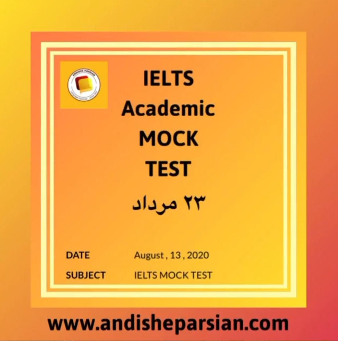 آزمون آزمایشی آیلتس - IELTS Mock Exam