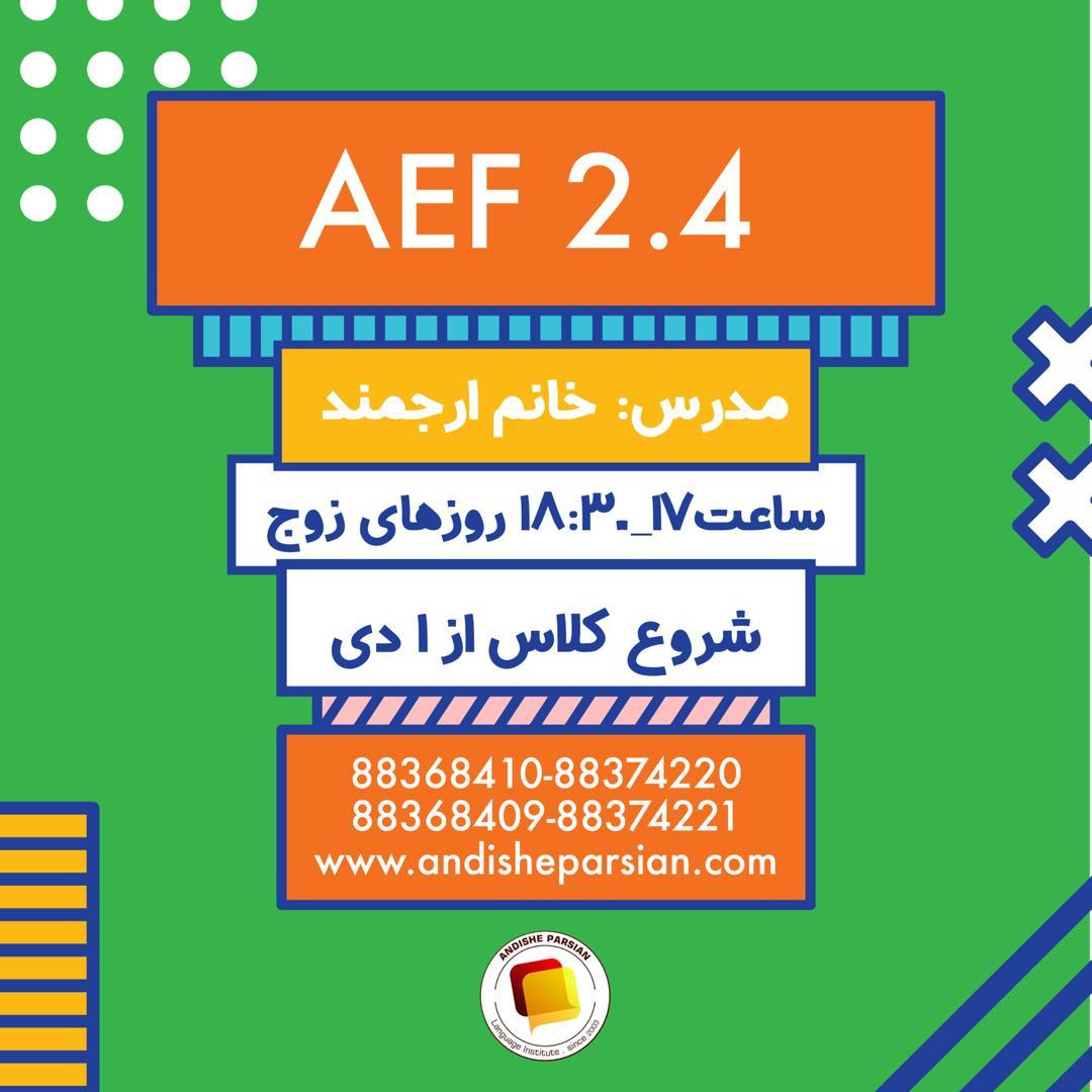 شروع کلاس آموزش زبان انگلیسی - American English File 2.4