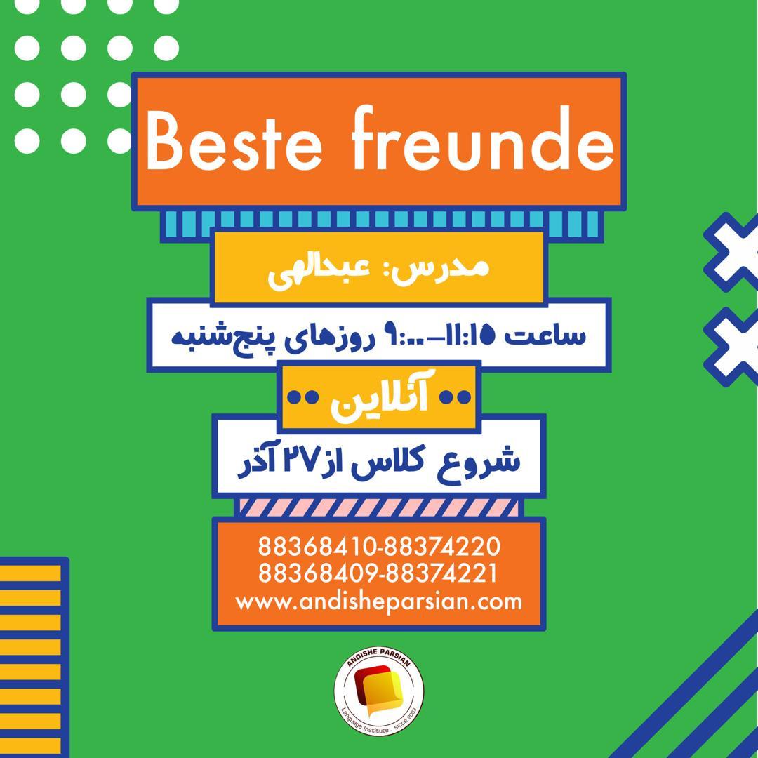 شروع کلاس آموزش زبان آلمانی ویژه نوجوانان - Beste freunde B1.1