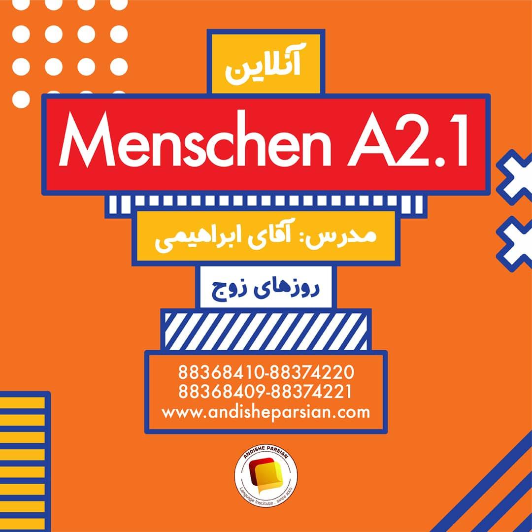 شروع کلاس آموزش زبان آلمانی سطح A2.1 از ۵ خرداد ۱۴۰۰