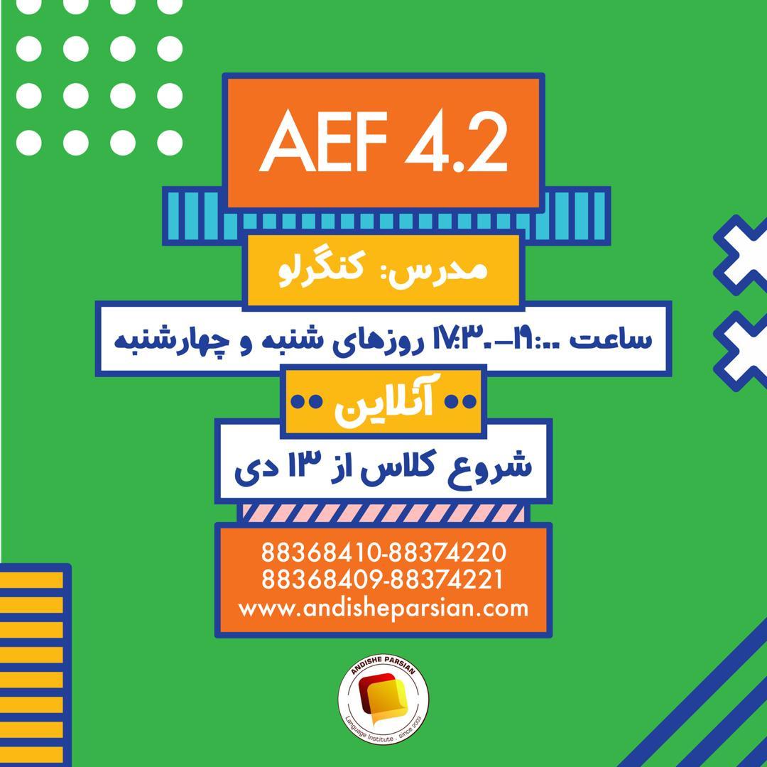 شروع کلاس آموزش زبان انگلیسی - American English File 4.2