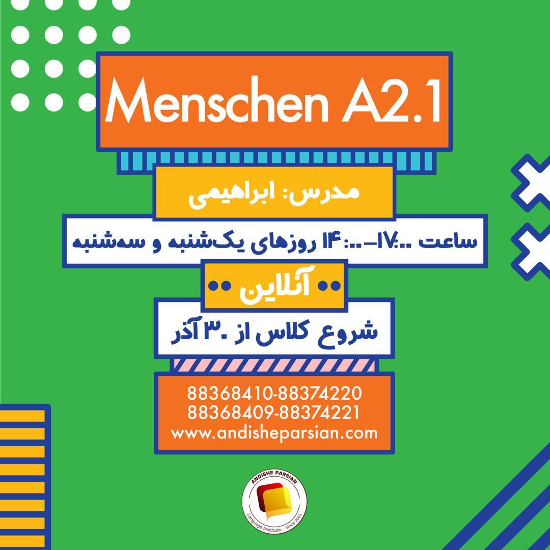 شروع کلاس آموزش زبان آلمانی سطح A2.1