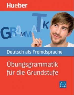 دانلود کتاب  Deutsch als Fremdsprache - Übungsgrammmatik für die Grundstufe