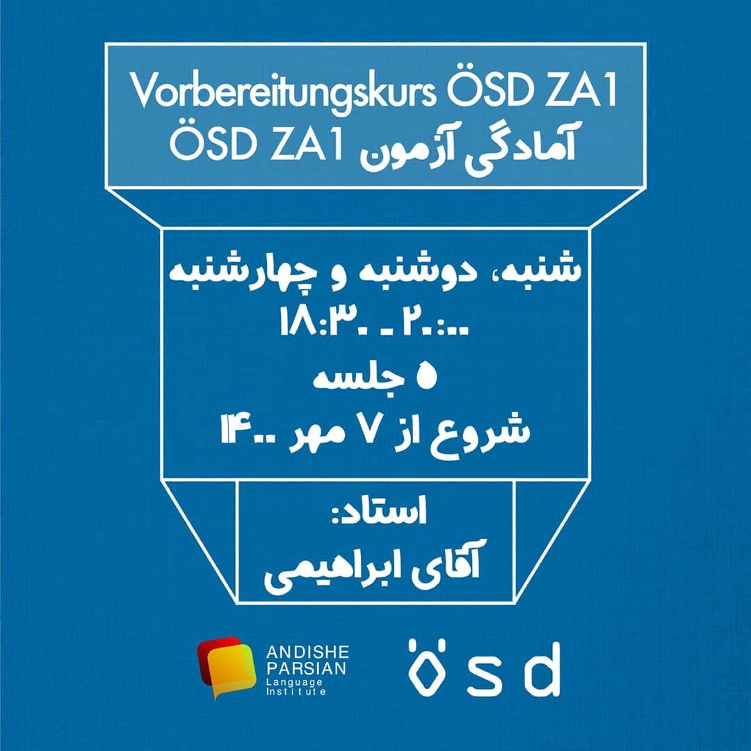 دوره آمادگی آزمون  ÖSD ZA1 Vorbereitungskurs ÖSD ZA1