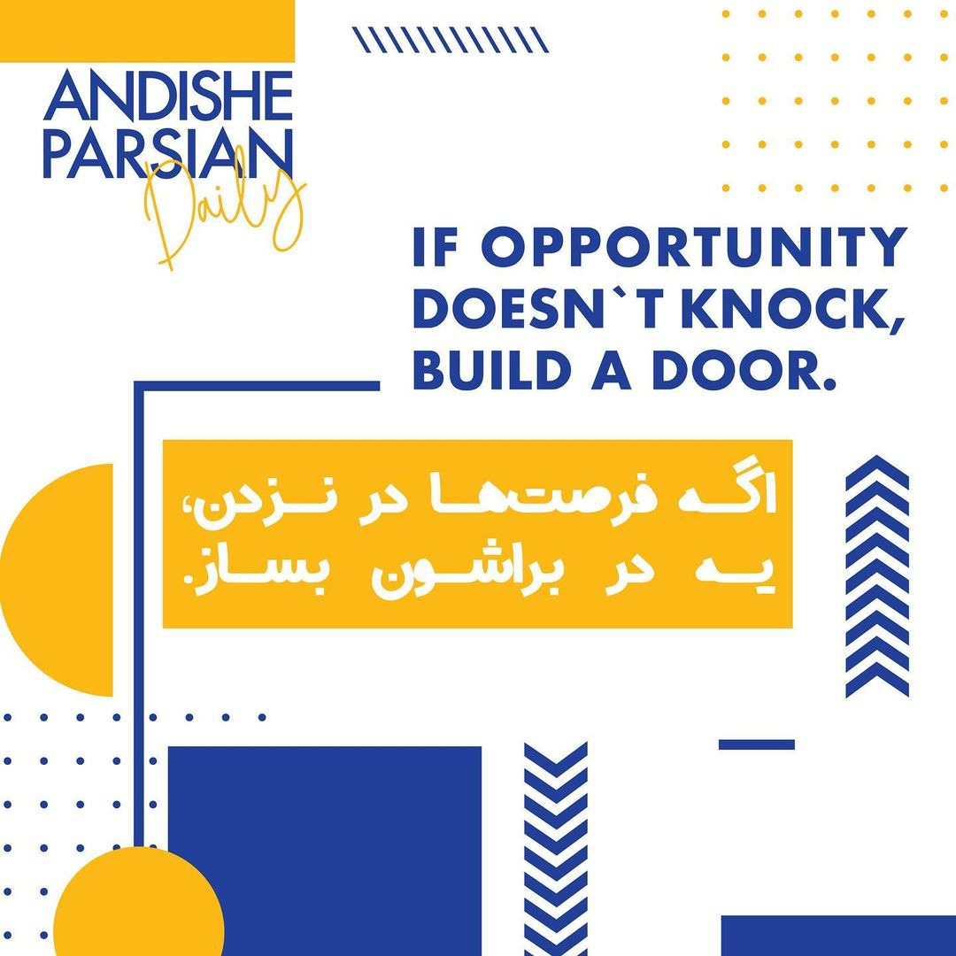 Daily: If opporrtunity doesn't knock, build a door
