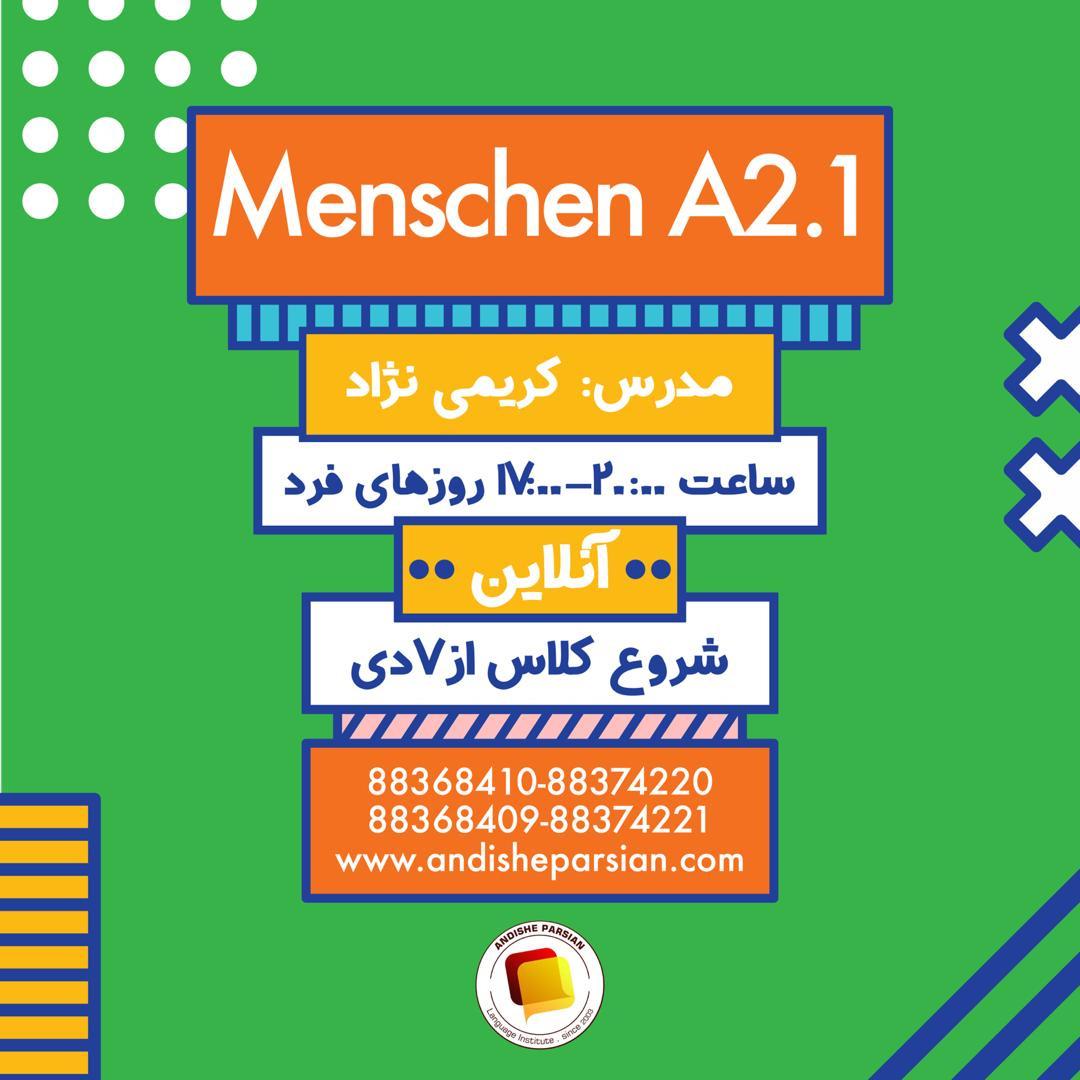شروع کلاس آموزش زبان آلمانی سطح A2.1 از ۷ دی ۱۳۹۹