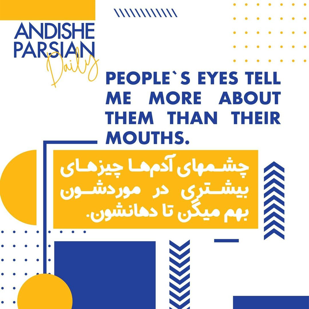 Daily: People's eyes tell me more about them than their mouths