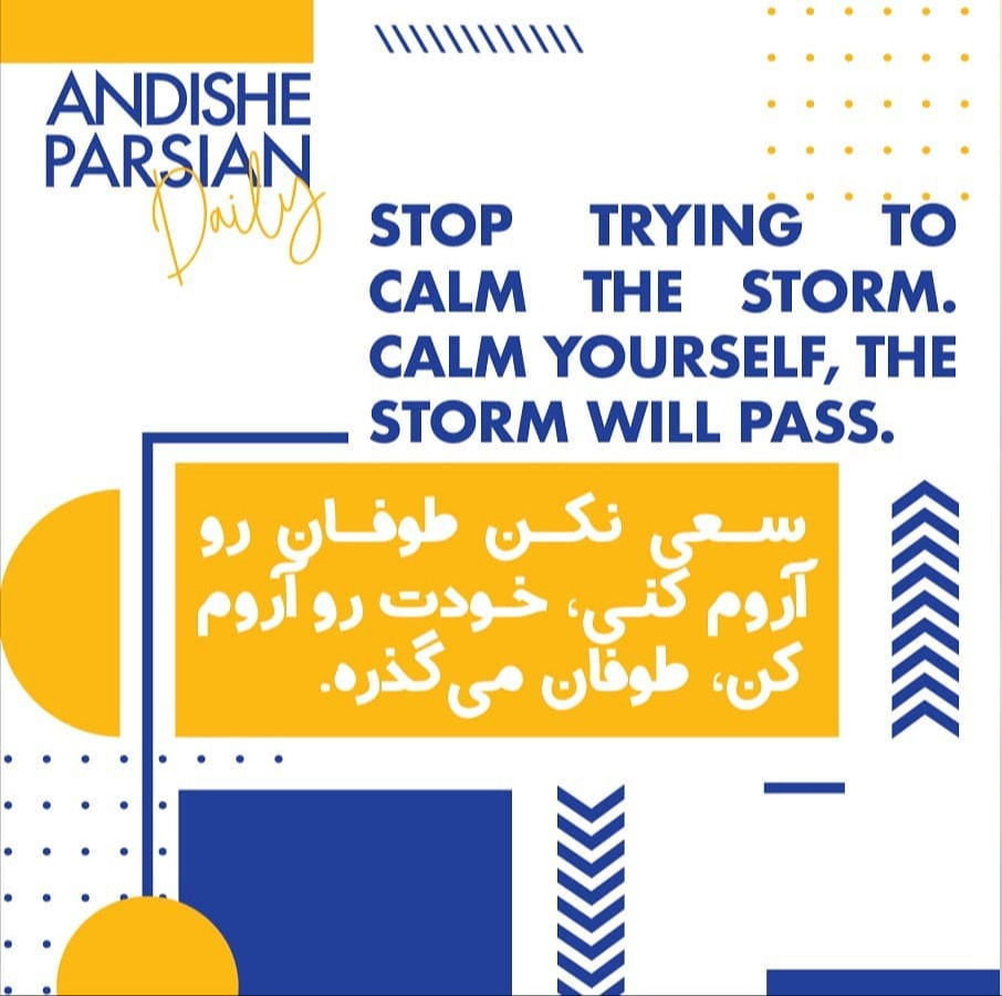 Daily: Stop trying to calm the storm, calm yourself, the storm will pass