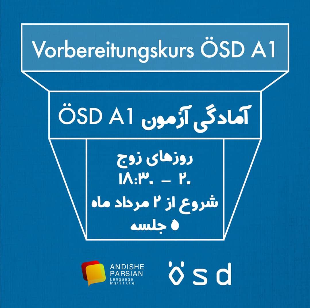 Vorbereitungskurs ÖSD A1 - آمادگی آزمون A1 ÖSD