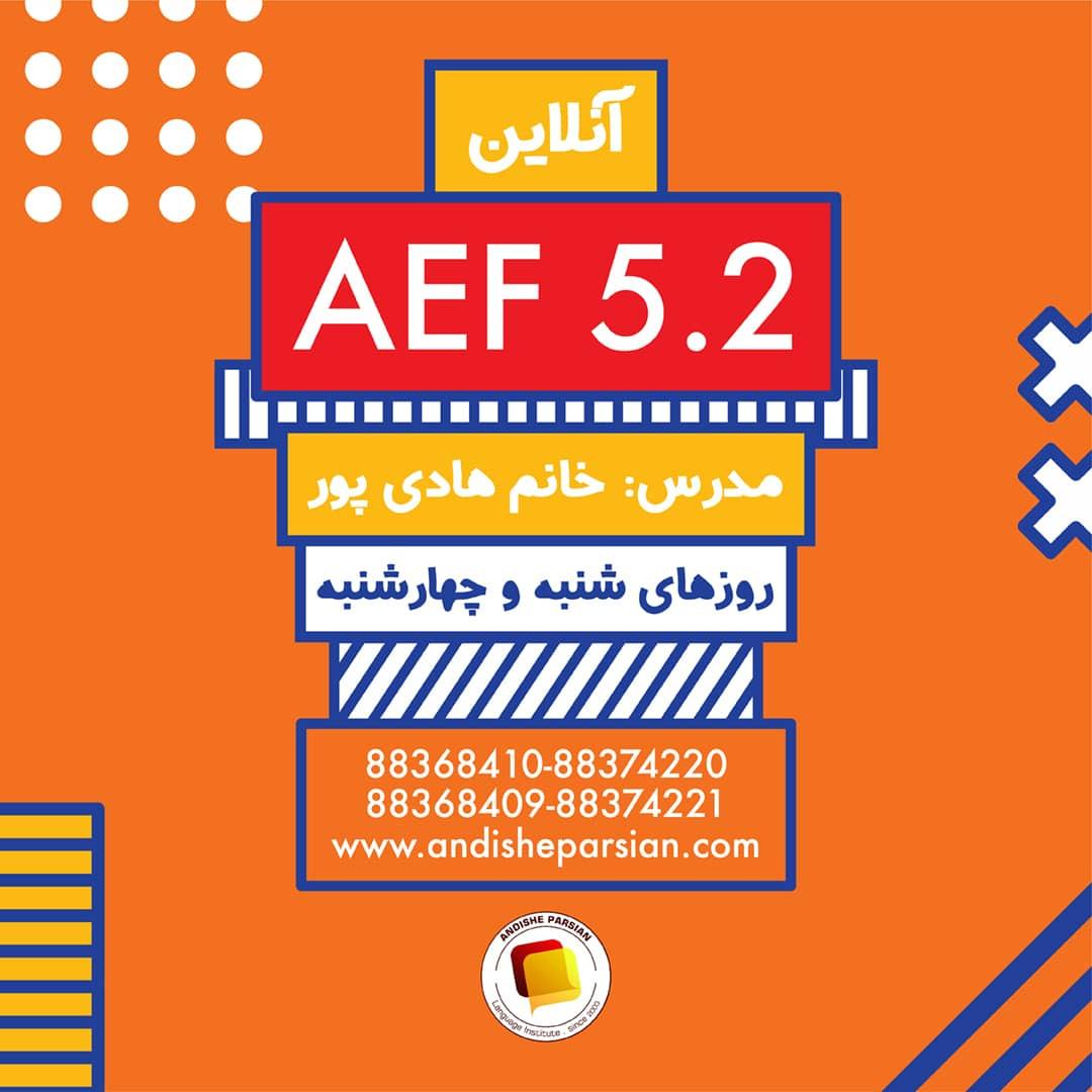 شروع کلاس آموزش زبان انگلیسی - American English File 5.2